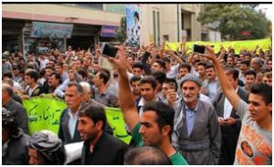 Iranian Kurds